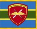 1st Army Aviation Brigade of the Hellenic Army (insignia).jpg