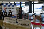 1st flight of the Tohoku Flower Jet DSC06228 (27002682705).jpg