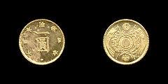 一圓金貨、1872年