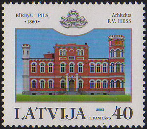Bīriņi Palace - Image of the palace on a postage stamp.