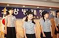 2004년 6월 서울특별시 종로구 정부종합청사 초대 권욱 소방방재청장 취임식 DSC 0202.JPG