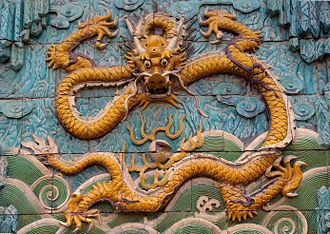 Nine-Dragon Wall - Detail of the Nine-Dragon Wall at the Forbidden City, in Beijing.