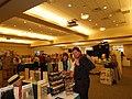 2012 Vendor Trade Show March 6 & 7 (6817171538).jpg