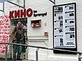 2013-02-07 Kino im Sprengel, Dokumentarfilmer Ralf-Peter Post am Sprengel-Gelände, Klaus-Müller-Kilian-Weg 1, ehemals Schaufelder Straße 33, Hannover-Nordstadt.jpg