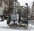 20130119 - Paris - métro Gambetta 02.jpg