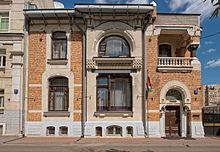 Hotel Des Epoques Rome