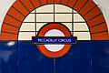 2016-02 Piccadilly Circus underground london.jpg