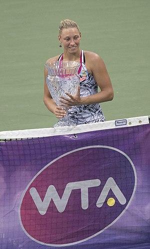 Yanina Wickmayer - Wickmayer after winning the 2016 Citi Open