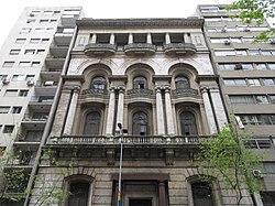 2016 edificio Jckey Club Montevideo.jpg