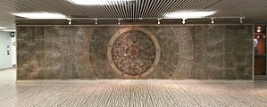 David Partridge (artist) - Metropolis by David Partridge (1977), 924 cm x 227.3 cm; aluminum sheathing over plywood, with copper and galvanized nails (in Toronto City Hall)