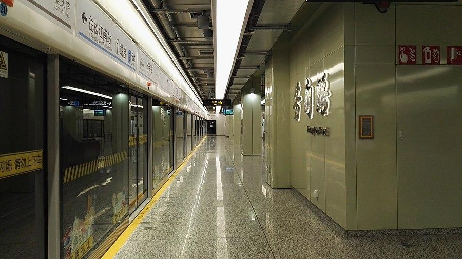 Fangdian Road station