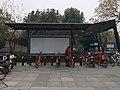 201812 Hangzhou Public Bicycle Rack Station near Zhalongkou Station.jpg