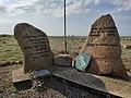 205 Brigade memorial.jpg