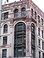 246 Fifth Avenue (4192979729).jpg