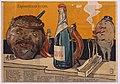 28-1 Sammlung Eybl Russland. Alexander Apsit (1880-1943) Европейская кухня (Europäische Küche). 1914. 36 x 51 cm. (Slg.Nr. 272).jpg