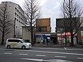 2 Chome Senninchō, Hachiōji-shi, Tōkyō-to 193-0835, Japan - panoramio (34).jpg
