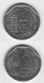 2 francs Pasteur 1995.png