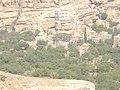 3113, Sana'a, Yemen - panoramio.jpg