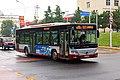 3122966 at Gongyi Dongqiao (20210721143210).jpg