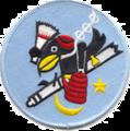 380th Air Refueling Squadorn - SAC - Emblem.png