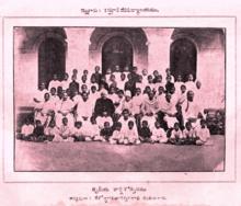 Ponaka Kanakamma Wikipedia