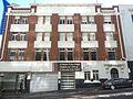 490 Adelaide Street, Brisbane, Queensland, Australia facade.jpg