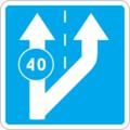 5.15.3 (a) (Road sign).png