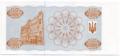 50000 карбованців 1995. Реверс.png