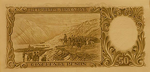 50 pesos Moneda Nacional 1964 B.jpg