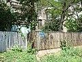 5 - panoramio - eug.sim (2).jpg