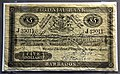 5 dollar note, Colonial Bank, Barbados, 1902. On display at the British Museum in London.jpg