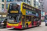 6801 at Tak Shing St, Tsim Sha Tsui (20181109165153).jpg