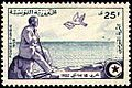 6th Anniversary of Bourguiba s exile to La Galite - Stamp.jpg