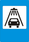 7.5 (Road sign).png