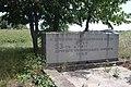 71-212-0138 Stebne monument SAM 2619.jpg