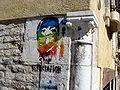 7582 - Venezia - Graffiti a Cannaregio - Foto Giovanni Dall'Orto - 16-Aug-2008.jpg