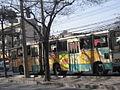 85298 at Hongmiao (20060318144537).JPG