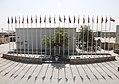 9-11 Memorial at Bagram Airfield, August 29, 2013.jpg