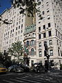 991 Fifth Avenue 001.JPG