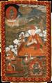 9th-Situpa-Pema-Nyingche-Wangpo-34.png