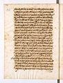AGAD Itinerariusz legata papieskiego Henryka Gaetano spisany przez Giovanniego Paolo Mucante - 0120.JPG