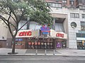 AMC Loews 84th Street jeh.jpg