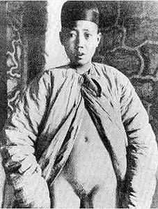 A eunuch of Qing Dynasty.JPG