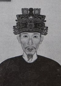 A portrait painting depicting Annam King, Ruan Guangping.jpg