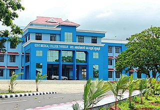 Government Medical College, Thrissur College in Kerala, India.