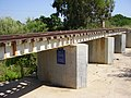 Achzib Railway Bridge, Israel.jpg