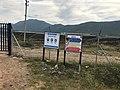 Adani solar farms BR Hills foothills at Kollegal .jpeg