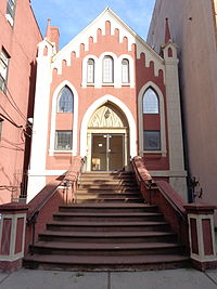 Congregation Adas Emuno (New Jersey)