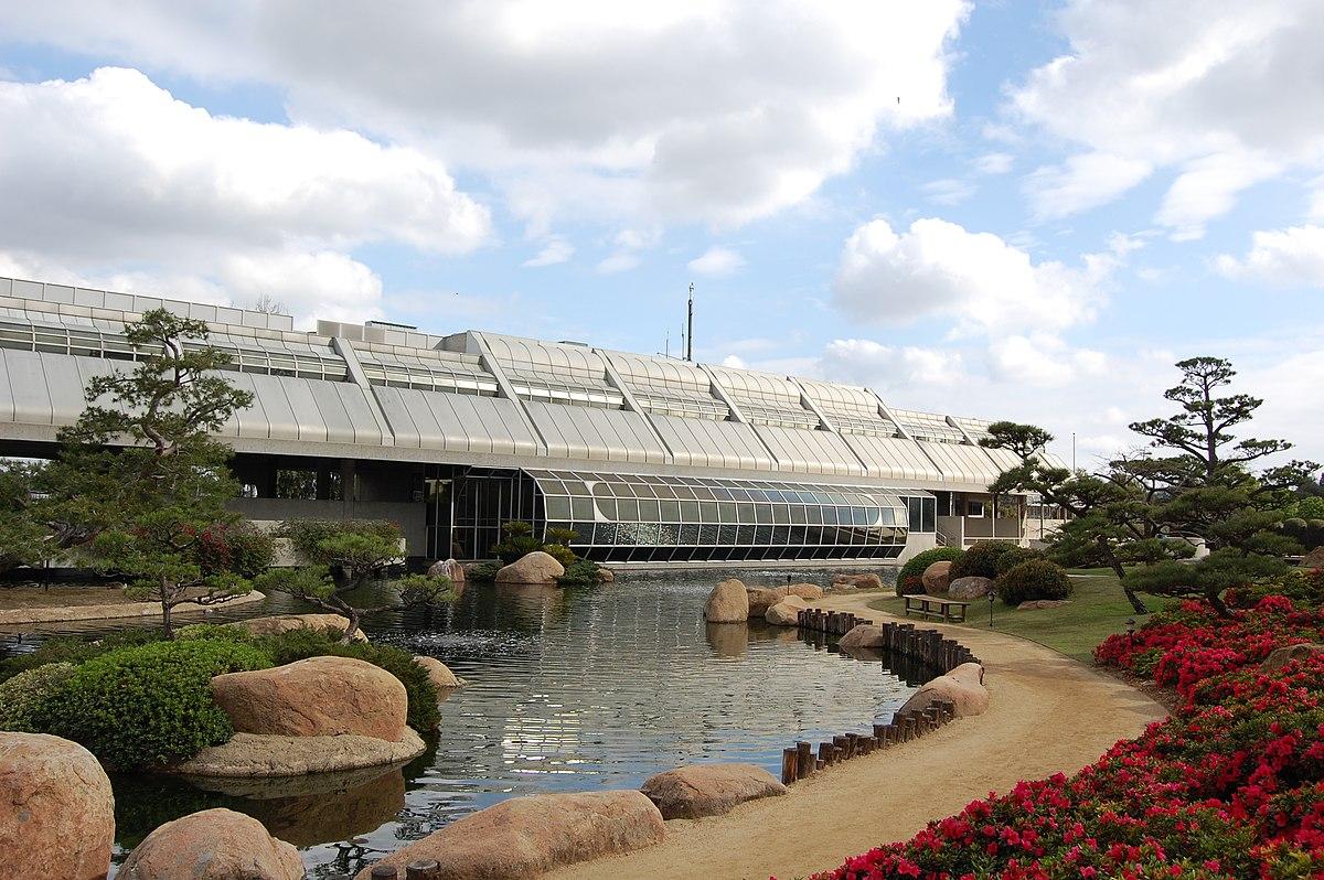 Tillman water reclamation plant wikipedia for Japanese water garden plants
