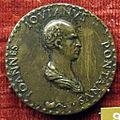 Adriano fiorentino, medaglia di giovanni gioviano pontano.JPG